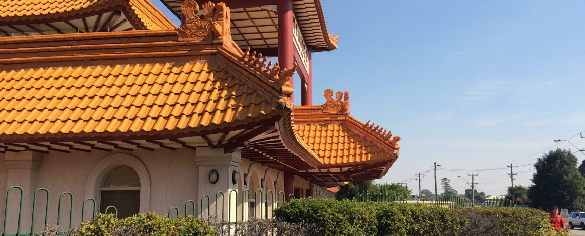 Fo Guang Shan Buddhist Temple, Guildford Road, Maylands